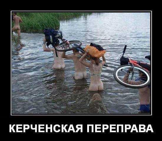 Заработала Керченская переправа
