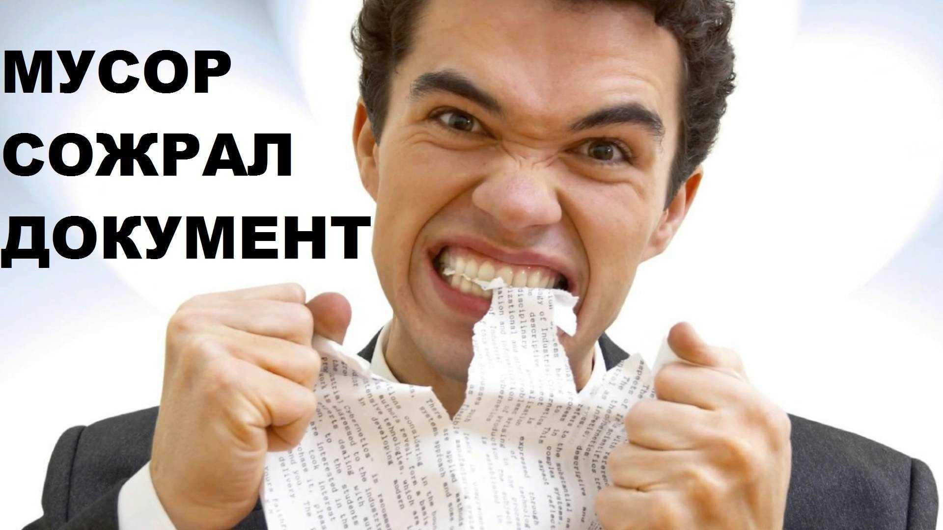 Роман Синицын: милиционер съел аттестационный лист. На полиграфе – наркотики, взятки, избиения…