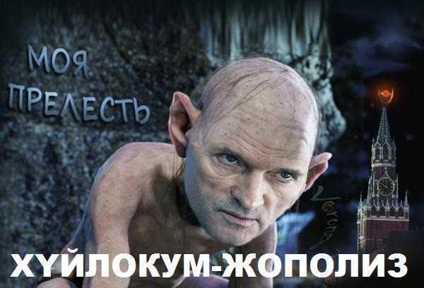 """""""Порвало"""". Зорян Шкіряк: """"Медведчук – кремлівський ублюдок і путінський жополиз, ху*лівська наволоч! Гандон і федераст, одним словом"""""""