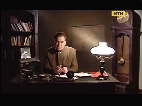Канал Фірташа-Льовочкіна транслює серіал про знищення НКВСівцями повстанців з УПА!