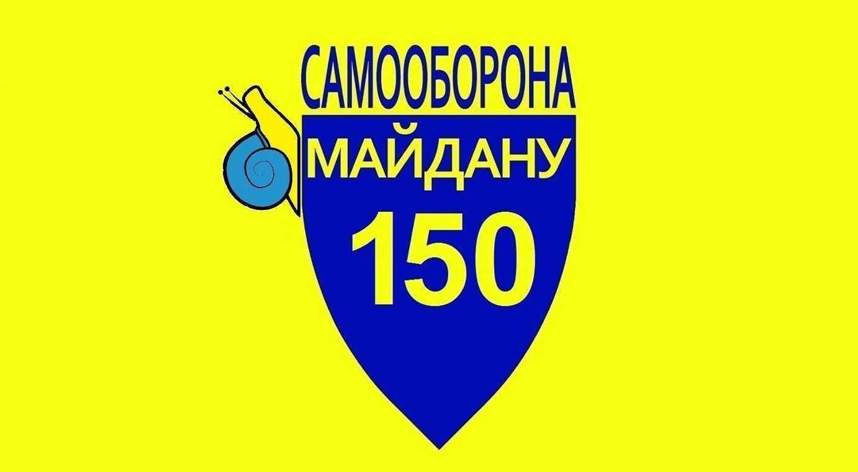 """Олексій Семенюк-Любавич: """"Самооборона Майдану, як організація, участі в цих провокативних діях не брала і не збирається"""""""