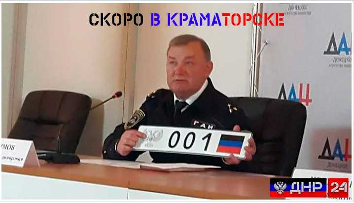 Игорь Савчук: сепаратисты в Краматорске берут реванш!