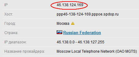 FireShot Screen Capture #026 - 'Информация об IP адресе или домене' - 2ip_ru_whois