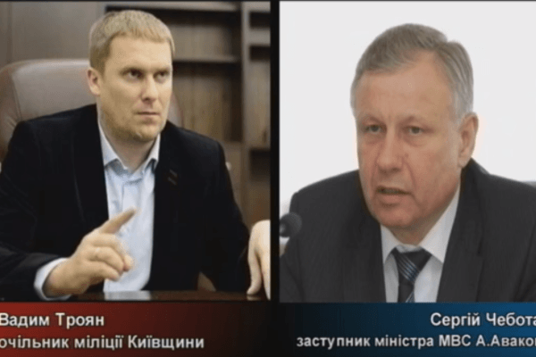 Сергей Чеботарь + Вадим Троян = клановая коррупция в нашей новой полиции