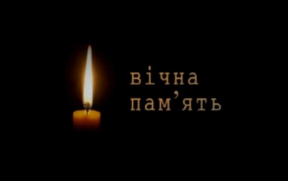 У столиці вшанують пам`ять загиблих Героїв – Володимира Рибака, Юрія Поправки, Юрія Дяковського