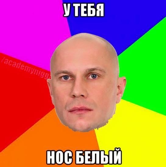 """В Facebook появилась страница высмеивающая """"подвиги"""" Ильи Кивы"""