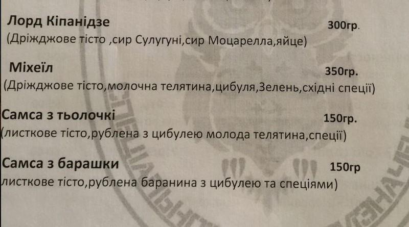 """Опитування стосовно кафе """"Каратєль"""" в Будинку Профспілок"""