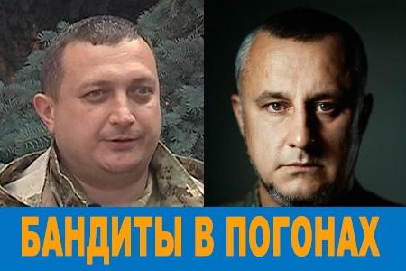 Віталій Сатаренко з поліцейськими полку «Київ» – почали проводити незаконні обшуки у добровольців. Відкрите кримінальне провадження.