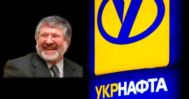 Суд работает на Коломойского мешая НАБУ расследовать дело против Укрнафты