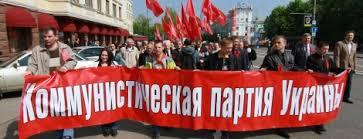 «Першотравень з «присмаком» СРСР»