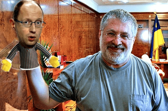Коломойский при содействии Яцюнюка вывел 8 миллиардов гривен из «Укрнафты»