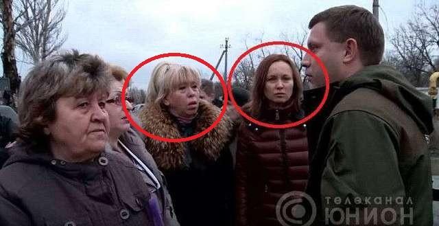 Кремль качает: Надежда Савченко сзывает на банковую – аферистка захарченка Надежда Курамшина уже там