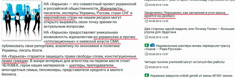 Игорь Савчук: как вычисляются кремлевские пропагандоны? Или продолжайте в том-же духе идиоты ;)