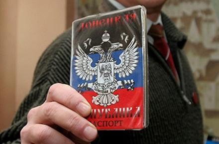 В зоне АТО поймали украинского прокурора, посещавшего Донецк по паспорту террориста