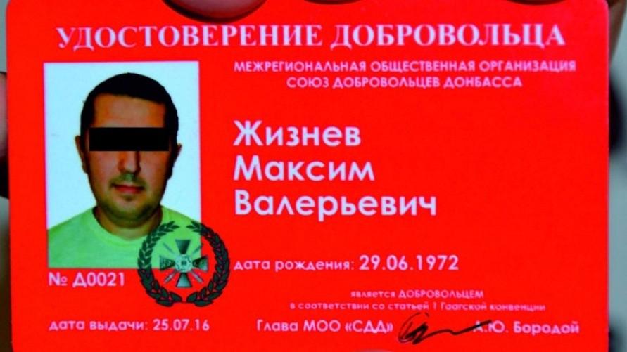 """ФСБшник жалуется, что данные бывших """"добровольцев"""" из РФ слили СБУ, и все бывшие """"ополченцы"""" сейчас находятся под угрозой."""