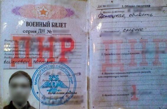"""Полиция задержала донбасского подонка, решившего начать """"новую жизнь"""""""