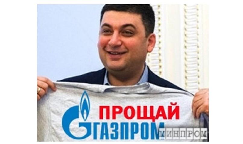 Деньги на ветер! Газпром потратил 5 млрд долларов на неудачные попытки заблокировать поставки газа в Украину