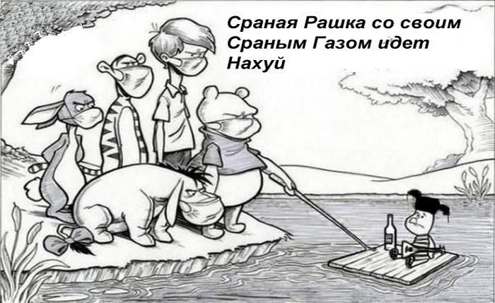 """Нафтогаз может """"похоронить"""" Газпром"""