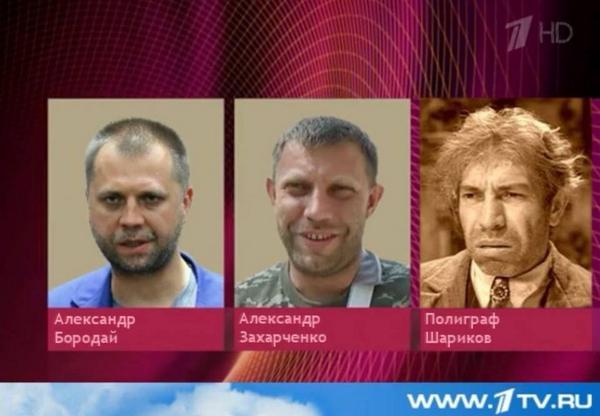 ДОВОРОВАЛСЯ! Кураторы террористов хотят заменить Захарченко на Бородая.