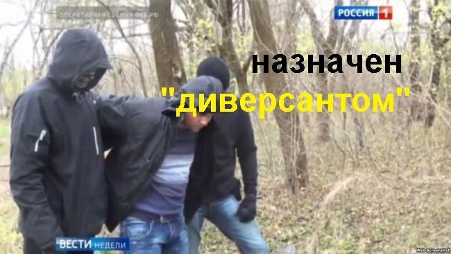 ФСБ назначает «диверсантов» в оккупированном Крыму по спискам из военкоматов, – Минобороны