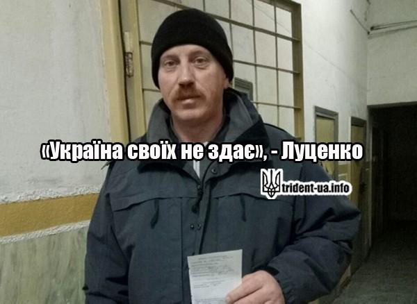 """Не віддадуть Росії: боєць """"Грузинського легіону"""" Церцвадзе вийшов на волю"""