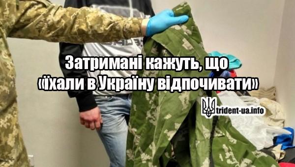 """В аропорту """"Бориспіль"""" затримано групу росіян, ймовірно – військових"""