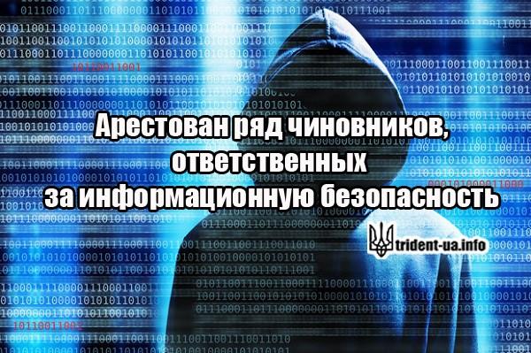 """Взлом почты Суркова привел к """"чисткам"""" в рядах российских хакеров"""