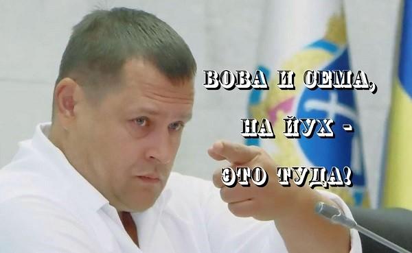 """""""Вова и Сема. Вы – два полезных идиота"""" – мер Днепра Борис Филатов"""