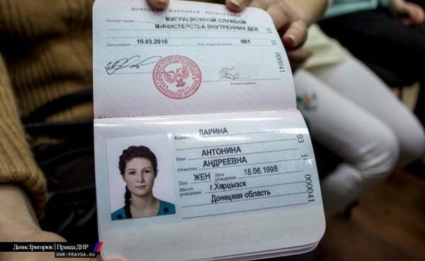 Центр Миротворец планирует ставить на учет в Чистилище лиц – владельцев т.н. паспортов террористических организаций, как пособников террористов