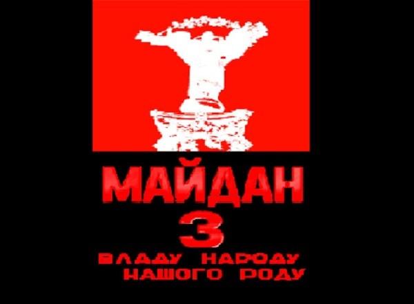 Осторожно, боты! Блогер опубликовал список пособников ФСБшника Сергея Жука