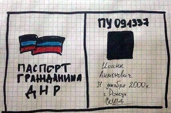 """Кремлевский террорист признал """"паспорта"""" террористов """"Л\ДНР"""", облегчив работу СБУ"""
