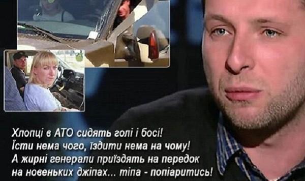 """""""Повалити стару владу, аби замість стати такою самою владою"""", – блогер прокоментував скандал за участі Парасюка"""