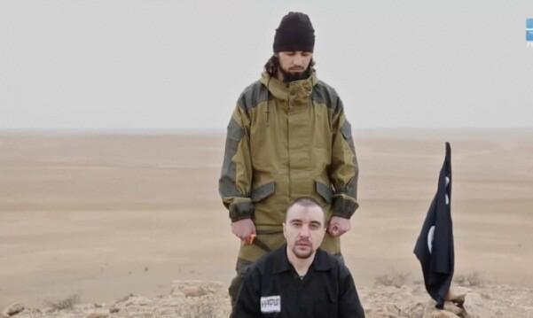 ИГИЛ казнил российского агента ФСБ