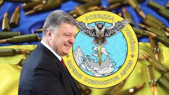 Трамп и генсек НАТО поддержали условие Порошенко о миротворцах ООН на российско-украинской границе
