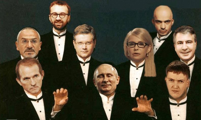 Медведчук поддержал зрадогнид и выступил против закона о деоккупации Донбасса