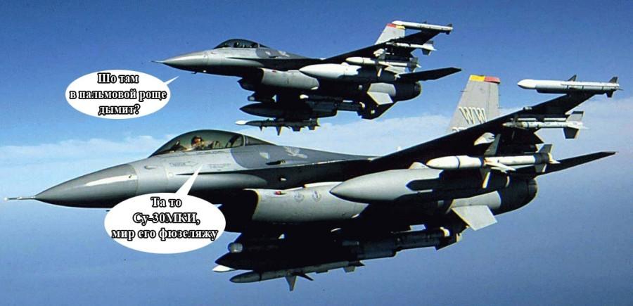Тиллерсон хоронит поставки российских самолетов в Индию