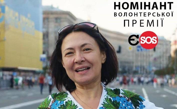 """Ірина Савченко – номінант """"Волонтерської премії – 2017"""" від Євромайдан SOS"""