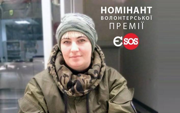 """Зоряна Степенко – номінант """"Волонтерської премії – 2017"""" від Євромайдан SOS"""