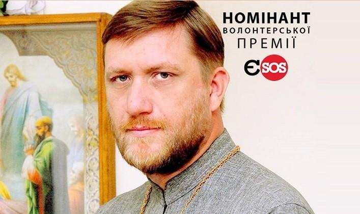 """Олександр Агарков – номінант """"Волонтерської премії – 2017"""" від Євромайдан SOS"""