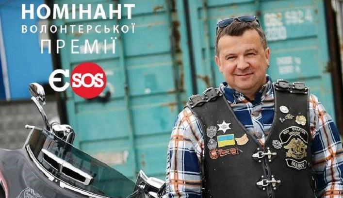 """Ткачук Марко – номінант """"Волонтерської премії – 2017"""" від Євромайдан SOS"""