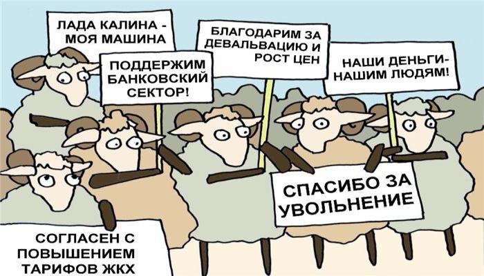 Reuters: Кремль потребовал от крупнейших компаний готовить новости про улучшение жизни в России