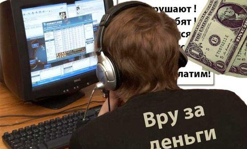НАТО: Украина является основным объектом внимания российских ботов в Twitter