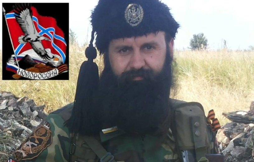 """В Румынии задержан сербский боевик из базы центра """"Миротворец"""""""