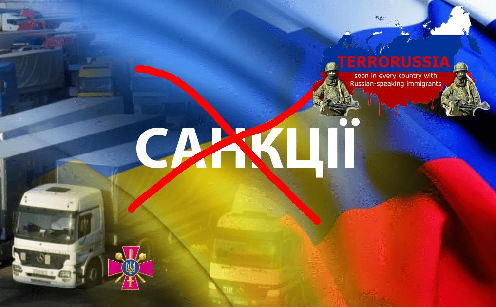 Министерство обороны Украины заказало поставку товаров из России в обход санкций
