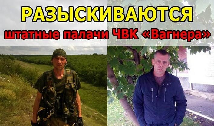 Ужас «фильтрационных взводов» в «чеченских компаниях»- внесудебные казни, массовые изнасилования, избиения с применением кувалд