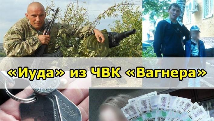 Гражданин РФ Губарев разместил более 200 фотографий своих подельников-убийц из числа российских «ихтамнетов»