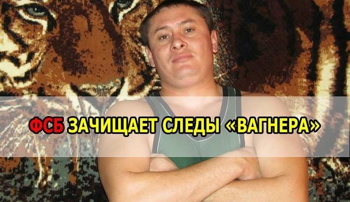 """Ихтамнет_м0209: """"ФСБ зачищает следы судимостей наемников """"Вагнера"""""""