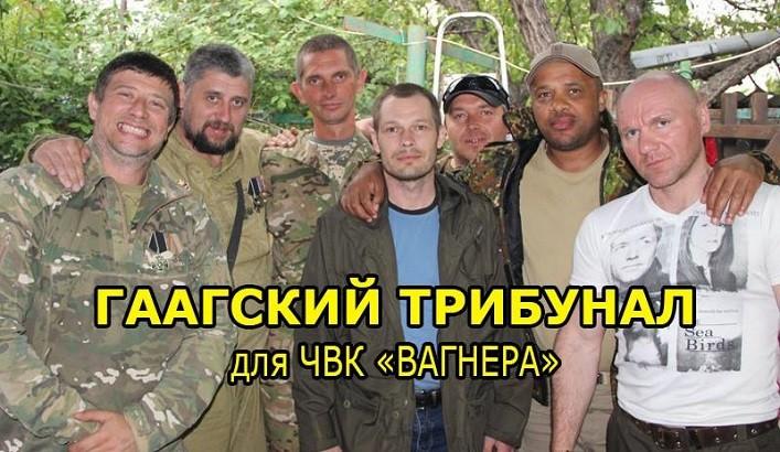 Российско-африканский «Козел» сдал с потрохами практически всех своих подельников по зверствам в Украине/Сирии