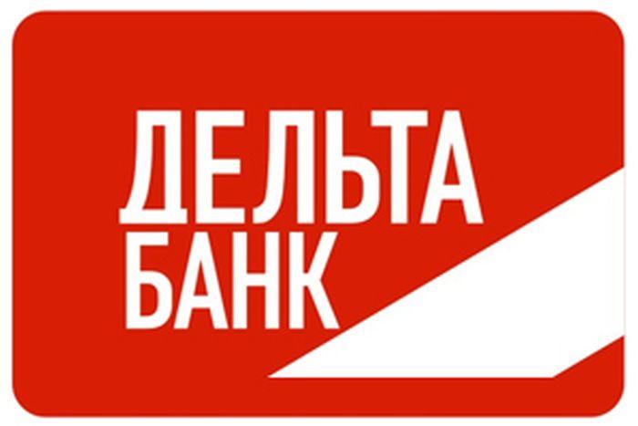 Кирилл Шевченко: УКРГАЗБАНК продолжает выплаты средств вкладчикам АО «ДЕЛЬТА БАНК»