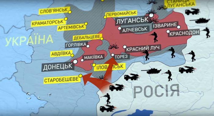 Рада рассмотрит уголовную ответственность за отрицание агрессии РФ
